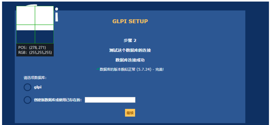 How to install glpi on CentOS 7